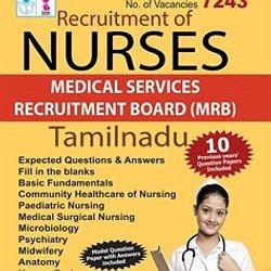 TN MRB Nurse Exam Study Material Book | Pearltrees