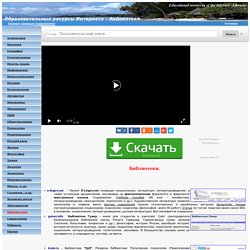 Новинки книги русская фантастика попаданцы