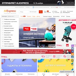 AliExpress com - Online Shopping for Electronics, Fashion