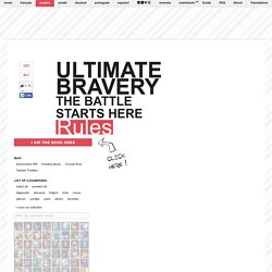 ultimate bravery updated