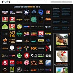 34248b202ec Tivix - Смотреть онлайн каналы прямой эфир бесплатно