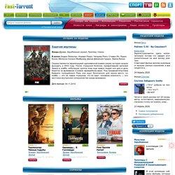 Торрент трекер tfile.ru - фильмы, музыка, программы, книги | Pearltrees